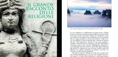il-mulino-il-grande-racconto-delle-religioni-copia